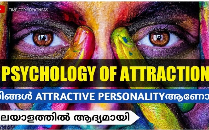 Psychology of Attraction in Malayalam (1080p HD)