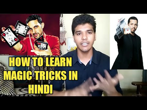 How to learn magic tricks in Hindi for beginners? |Magic tricks  in Hindi  | WARLOCK INDIAN MAGICIAN