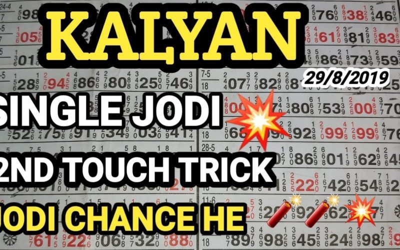 "#KALYAN 26/8/2019""SINGLE JODI""2ND TOUCH TRICK FREE HIT"