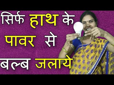 Jadu Sikhe in Hindi | Magic Tricks For Kids |  Magic | Learn Simple Magic Tricks |