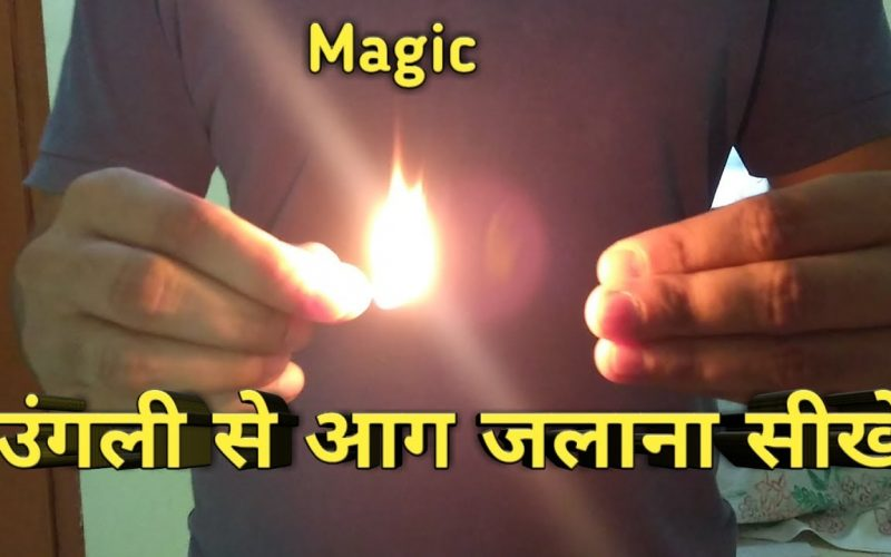 2 magic Trick which you can do at home also